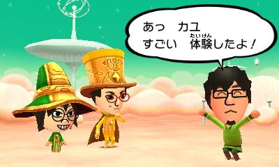 f:id:andomasakazu413:20190217023017j:plain