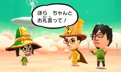 f:id:andomasakazu413:20190217023020j:plain