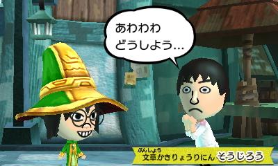 f:id:andomasakazu413:20190217023421j:plain