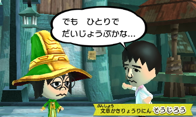 f:id:andomasakazu413:20190217023424j:plain