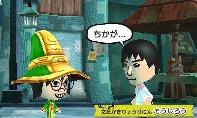 f:id:andomasakazu413:20190217023644j:plain