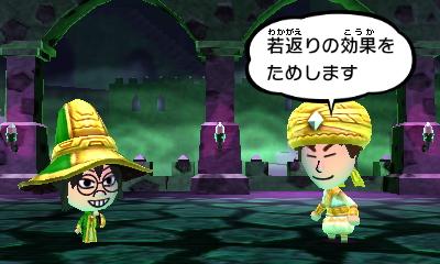 f:id:andomasakazu413:20190217024020j:plain