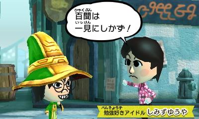 f:id:andomasakazu413:20190217024217j:plain