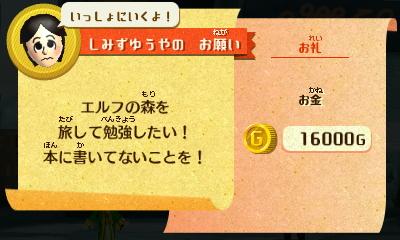 f:id:andomasakazu413:20190217024223j:plain