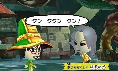 f:id:andomasakazu413:20190217024515j:plain