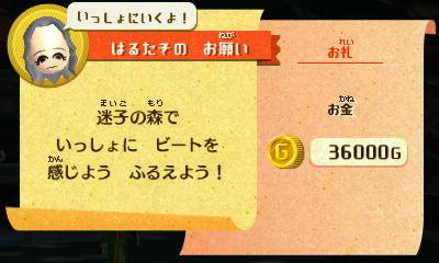 f:id:andomasakazu413:20190217024520j:plain