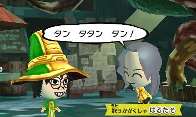 f:id:andomasakazu413:20190217024801j:plain