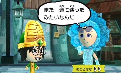 f:id:andomasakazu413:20190217025002j:plain