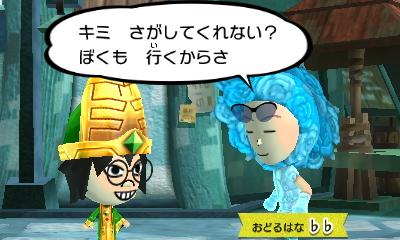 f:id:andomasakazu413:20190217025005j:plain