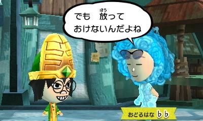 f:id:andomasakazu413:20190217025337j:plain