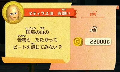 f:id:andomasakazu413:20190217030105j:plain