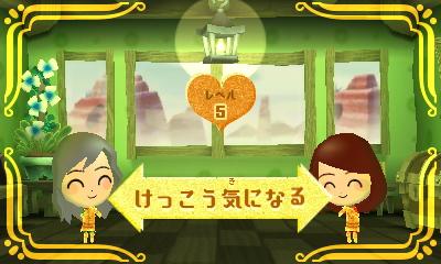 f:id:andomasakazu413:20190217030223j:plain