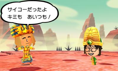 f:id:andomasakazu413:20190217030228j:plain