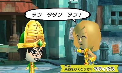 f:id:andomasakazu413:20190217030231j:plain