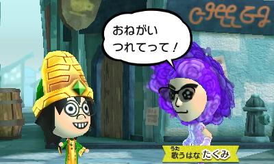 f:id:andomasakazu413:20190217030544j:plain