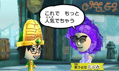 f:id:andomasakazu413:20190217031041j:plain
