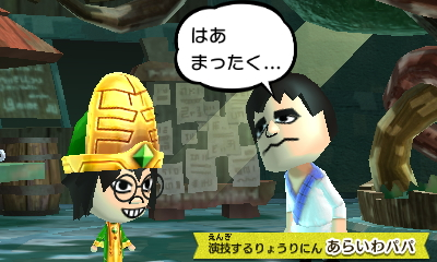 f:id:andomasakazu413:20190217031431j:plain
