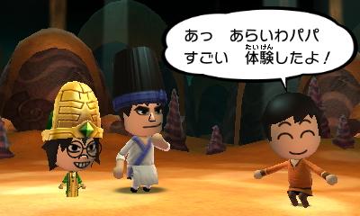 f:id:andomasakazu413:20190217031619j:plain
