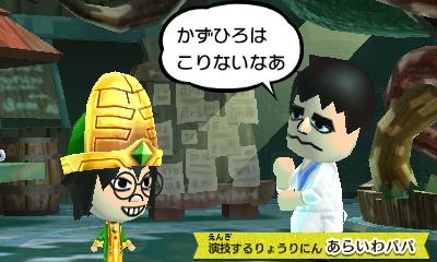 f:id:andomasakazu413:20190217031624j:plain