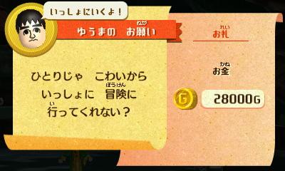 f:id:andomasakazu413:20190217032002j:plain