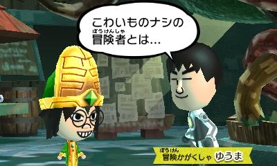 f:id:andomasakazu413:20190217032140j:plain