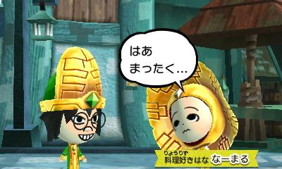 f:id:andomasakazu413:20190322052944j:plain
