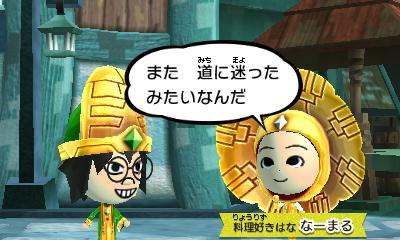f:id:andomasakazu413:20190322052947j:plain