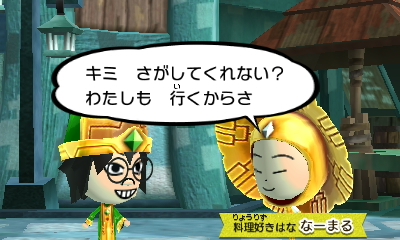 f:id:andomasakazu413:20190322052950j:plain