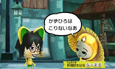 f:id:andomasakazu413:20190322053309j:plain