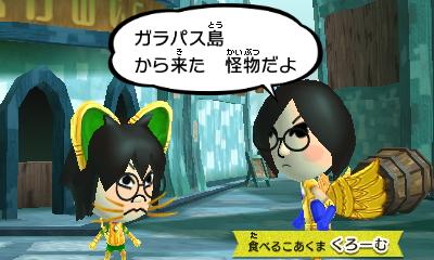 f:id:andomasakazu413:20190322053516j:plain