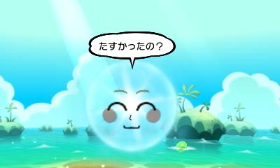 f:id:andomasakazu413:20190322053948j:plain