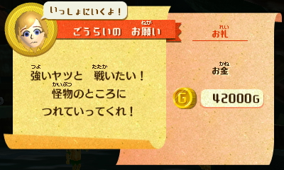 f:id:andomasakazu413:20190322054154j:plain