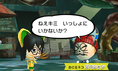 f:id:andomasakazu413:20190322054424j:plain