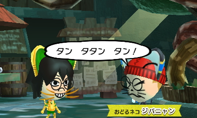f:id:andomasakazu413:20190322054534j:plain