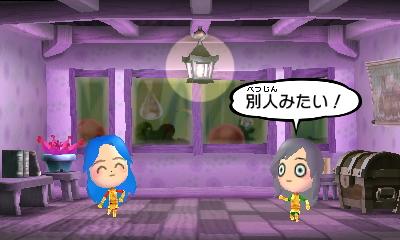 f:id:andomasakazu413:20190322054637j:plain