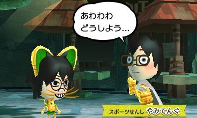 f:id:andomasakazu413:20190322054639j:plain