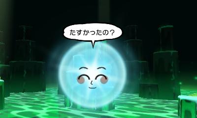 f:id:andomasakazu413:20190322054736j:plain