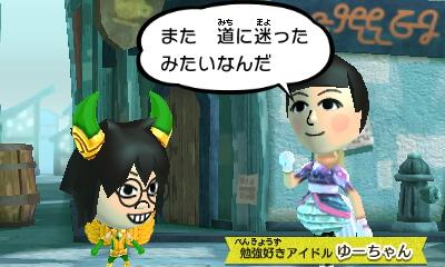 f:id:andomasakazu413:20190322055148j:plain