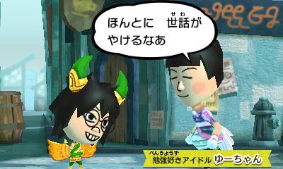 f:id:andomasakazu413:20190322055151j:plain