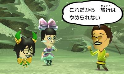 f:id:andomasakazu413:20190322055324j:plain