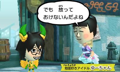 f:id:andomasakazu413:20190322055332j:plain