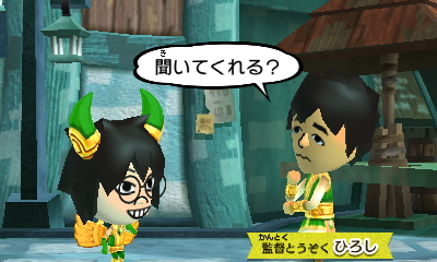 f:id:andomasakazu413:20190324031205j:plain