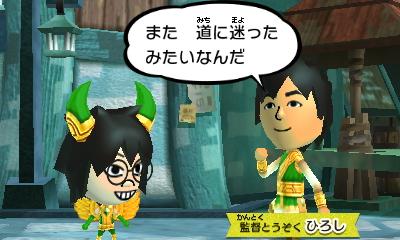 f:id:andomasakazu413:20190324031208j:plain