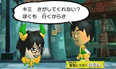 f:id:andomasakazu413:20190324031211j:plain