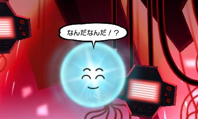 f:id:andomasakazu413:20190324031306j:plain