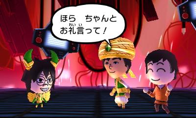 f:id:andomasakazu413:20190324031311j:plain