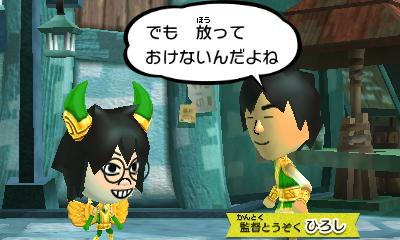f:id:andomasakazu413:20190324031317j:plain