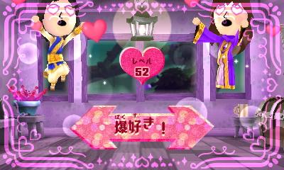 f:id:andomasakazu413:20190324032020j:plain