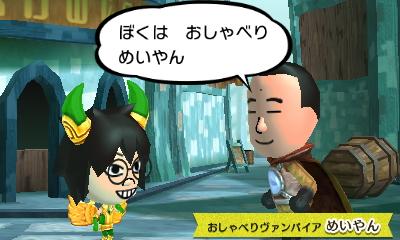 f:id:andomasakazu413:20190324032026j:plain