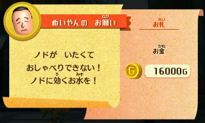 f:id:andomasakazu413:20190324032032j:plain